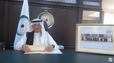 Al-Othaimeen Participates in Pakistan's Celebration of the OIC Golden Jubilee