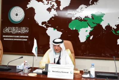 Al-Othaimeen Reviews the Latest Developments and Achievements of the OIC with Permanent Representatives