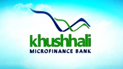 Khushhali Microfinance Bank awarded the Best Microfinance Bank by CFA Society Pakistan