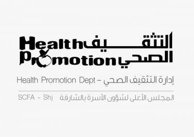 HPD organizes virtual workshop on promoting physical activity in workplaces