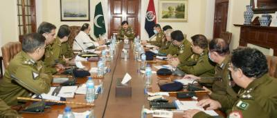 RPOs Conference at Central Police Office was chaired by IG Punjab Inam Ghani