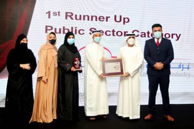 Sharjah Chamber of Commerce and Industry named winner of 13th Arabia Corporate Social Responsibility Award