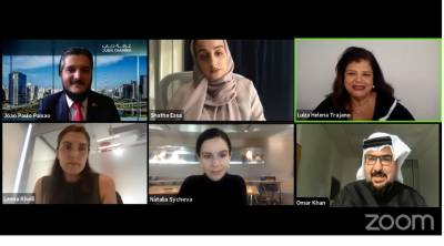 UAE, Brazilian business women share success stories and insights on changing digital landscape