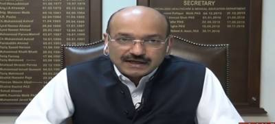 Secy. SH&ME paid surprise visit to the IPH- vacant posts of teaching cadre in the institute would be filled on priority basis- new courses of different subjects of public health would be introduced, seats of students also be enhanced: Barrister Nabeel Awan