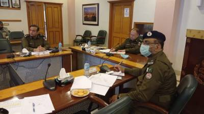 Additional IGP PHP Shahid Hanif chaired a meeting at CPO.