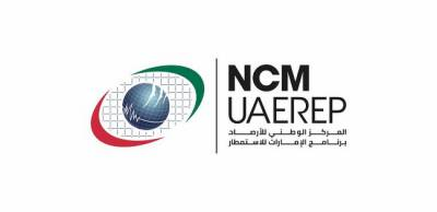 UAE Research Program for Rain Enhancement Science Announces Targeted Research Areas for Fourth Cycle Projects