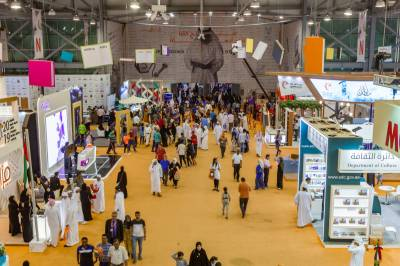 Sharjah Book Authority to unveil details of Sharjah International Book Fair 2020 tomorrow (Monday)