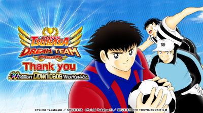 """""""Captain Tsubasa: Dream Team"""" Original Players Approved by Yoichi Takahashi Voice Actor Autograph Giveaway!"""