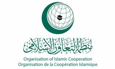 OIC Welcomes US Administration's Decision to Remove Sudan from State Sponsors of Terrorism List