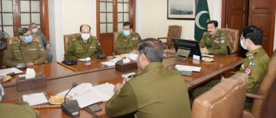IG Punjab chaired a session at Central Police Office on the issue of punishment and reward of the force.