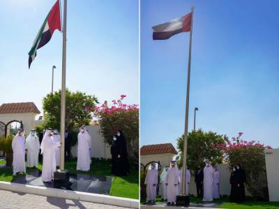 The Ministry of State for Federal National Council Affairs Celebrates UAE Flag Day