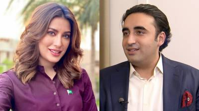 I have no objection to marrying Bilawal Bhutto: Mehwish Hayat