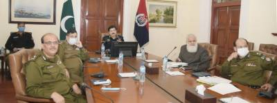 IG Punjab Inam Ghani chaired a meeting with respect to investigation matters at Central Police Office