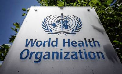 The WHO team will arrive in China on January 14 to investigate the coronavirus
