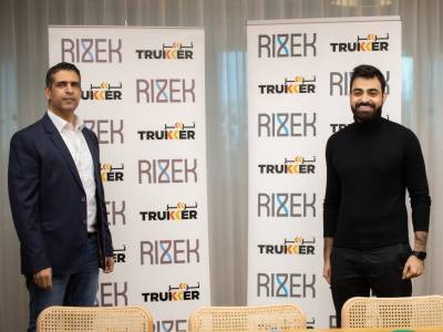 Rizek's ground-breaking partnership brings TruKKer's inventive relocation services to your fingertips