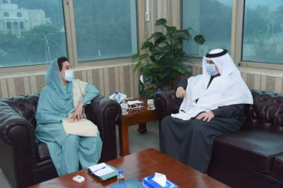 Saudi Ambassador to Pakistan, Nawaf bin Saeed Al Maliki calls on Federal Minister for Inter Provincial Coordination, Dr Fehmida Mirza in her office in Islamabad