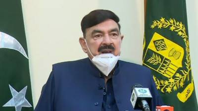 The Federal Home Minister convened a meeting on law and order