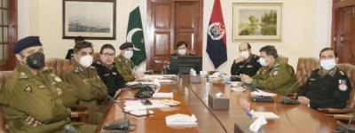 IG Punjab chaired a significant meeting on investigation matters of Lahore Police