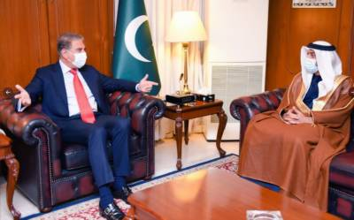 UAE Ambassador Meets Foreign Minister Makhdoom Shah Mehmood Qureshi, Discusses Issues of Mutual Interest
