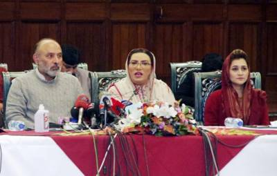 Whatever the PDM does, the PTI government will complete its constitutional term: Firdous Ashiq