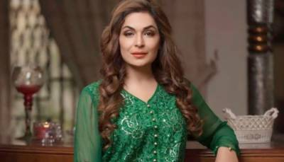 Actress Meera has announced her marriage