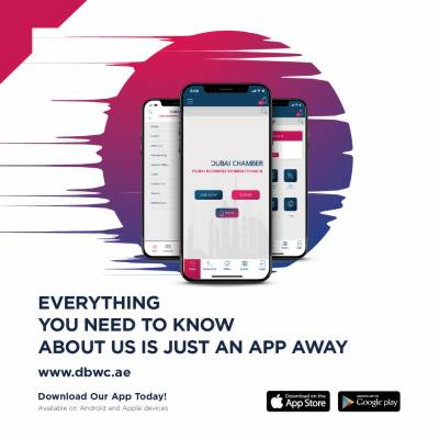 DBWC launches new smart app with exclusive features for its members