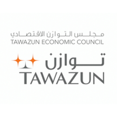 Tawazun presents its vision for investing in defense research, technology and innovation during the International Defense Conference 2021