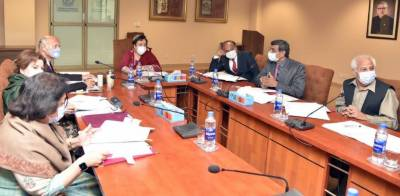 The first meeting of the Council on the Rights of Persons with Disabilities chaired by Federal Minister for Human Rights Shireen Mazari
