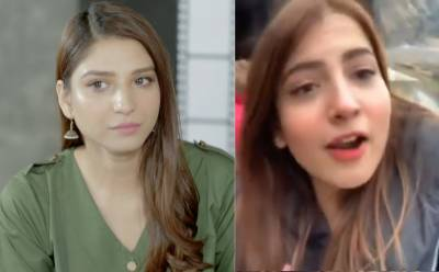 No party, Ramsha Khan angry at fellow actor for making video