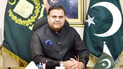 The Election Commission has acknowledged the importance of using technology to prevent vote buying and selling and corruption in the Senate elections: Chaudhry Fawad Hussain.