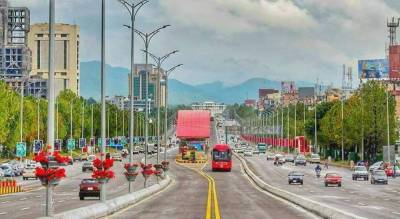 Dry weather is expected in Islamabad, Punjab and most parts of the country during next 24 hours, Meteorological Department said.