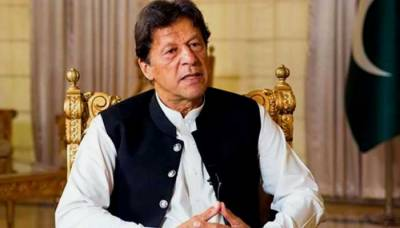 The goal of tax reform is to simplify the tax system, reforms will address the shortcomings in the tax system, PM Imran Khan said
