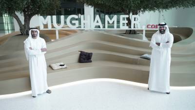 Mughamer.com launches as Middle East's first adventure tourism platform for thrill seekers across the world