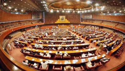 Strict security arrangements were made for the vote of confidence by the Prime Minister in the National Assembly