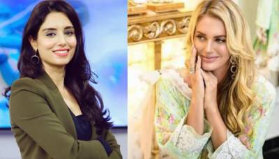 Zainab Abbas's beautiful message on Shaniera Akram's birthday