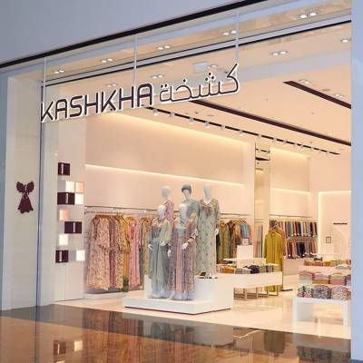 KashkhaOpens its 9th Store in the UAE at City Centre Al Zahia