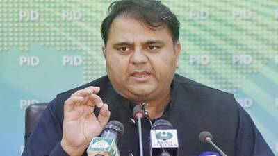 The government of Pakistan itself has decided to ban the TLP due to riots and sedition across the country: Chaudhry Fawad Hussain