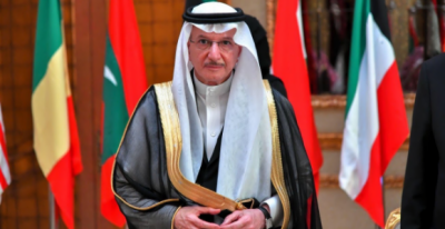 OIC Follows with Utmost Concern Recent Developments in Chad