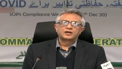 Vaccination of 40 year olds has been started, Dr. Faisal Sultan
