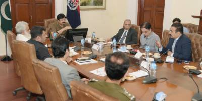 A high level meeting of Punjab Police and FIA chaired by IG Punjab to curb money laundering.