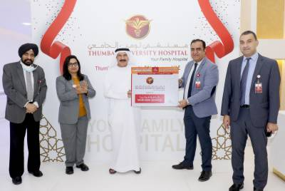 Thumbay University Hospital Launches UAE's first ever personalized 'Marhaba Service' for patients